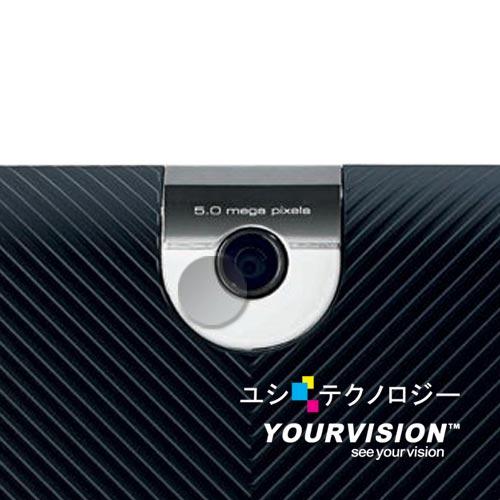 TOSHIBA Tablet AT100 10.1吋 攝影機鏡頭專用光學顯影保護膜-贈拭鏡布