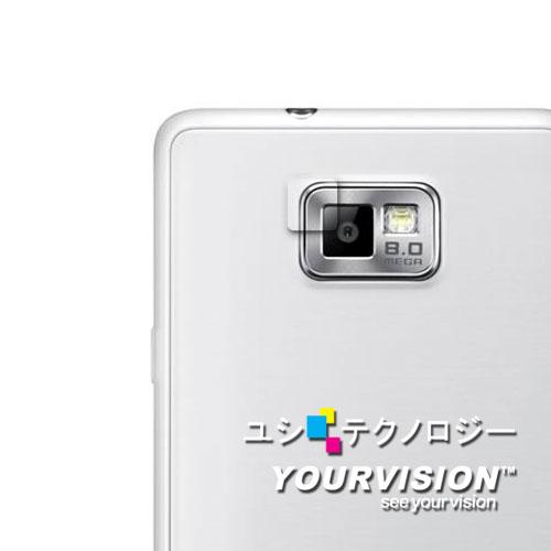 Samsung Galaxy S2 Plus i9105 攝影機鏡頭專用光學顯影保護膜-贈拭鏡布