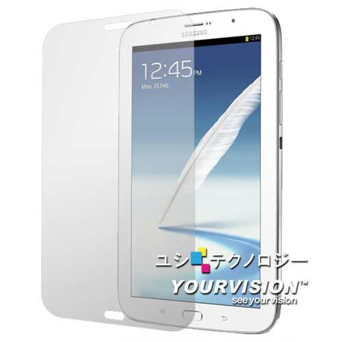 Samsung GALAXY Note 8吋 N5100 N5110 晶磨抗刮高光澤螢幕保護貼 螢幕貼