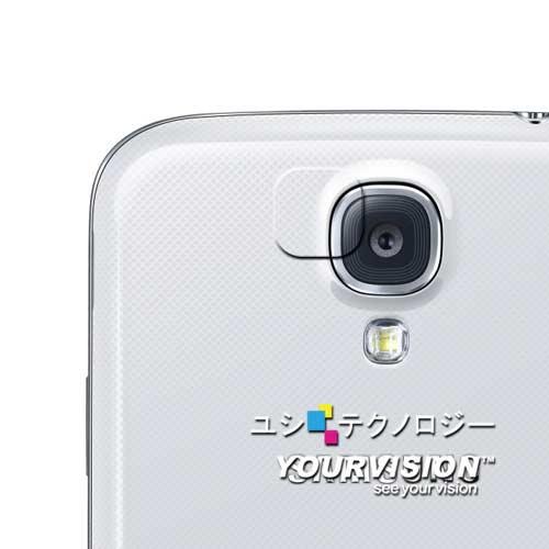 Samsung GALAXY S4 i9500 攝影機鏡頭專用光學顯影保護膜-贈拭鏡布