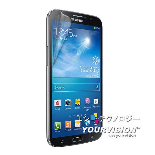 Samsung GALAXY MEGA 6.3吋 i9200 晶磨抗刮高光澤螢幕保護貼 螢幕貼