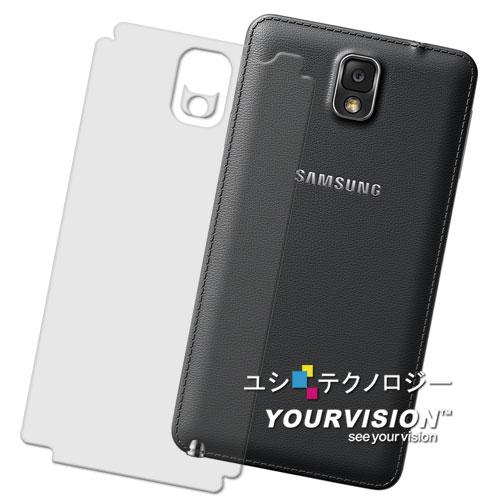 Samsung GALAXY Note 3 N7200 N9000 抗污防指紋超顯影機身背膜(2入)