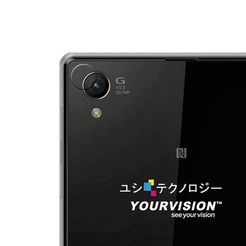 Samsung GALAXY Note 3 N7200 N9000 攝影機鏡頭專用光學顯影保護膜-贈布