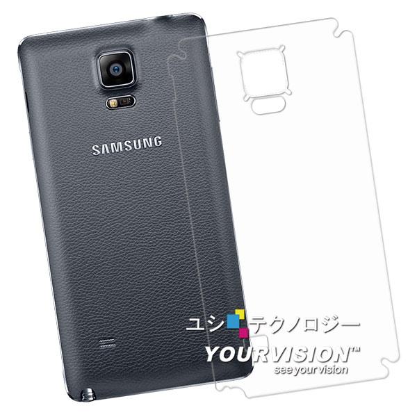 Samsung GALAXY Note 4 抗污防指紋超顯影機身背膜 保護貼(2入)_贈邊條
