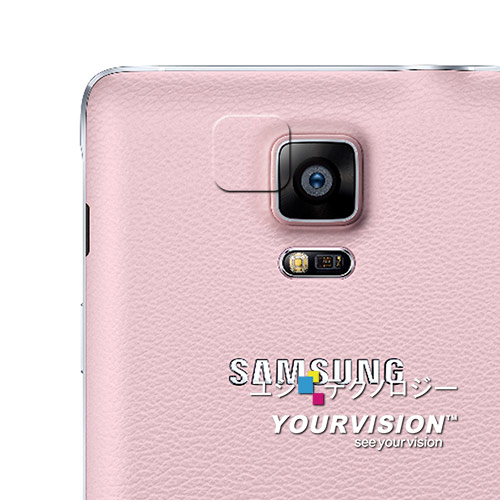 Samsung GALAXY Note 4 攝影機鏡頭專用光學顯影保護膜-贈拭鏡布