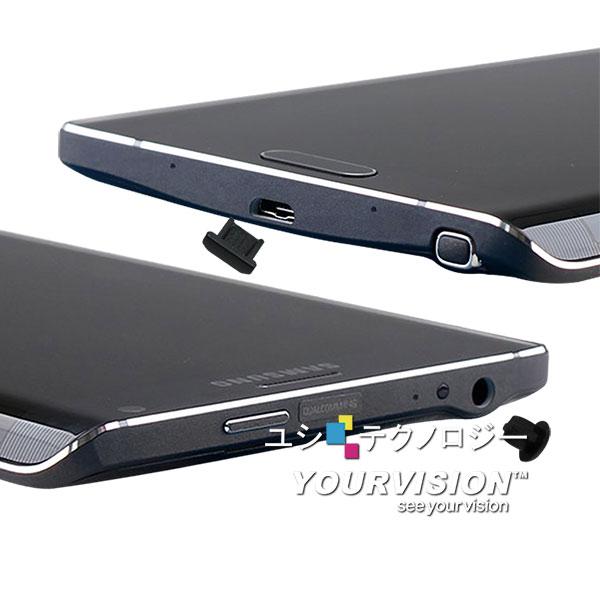 (四組入)SAMSUNG GALAXY Note Edge N915G 耳機孔 / Micro USB 連接口防塵套