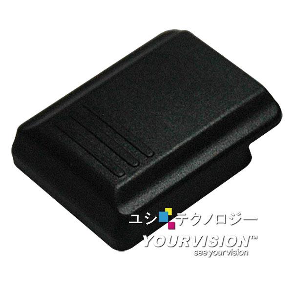 (1入)SONY 專用熱靴蓋 熱靴保護蓋 防塵蓋