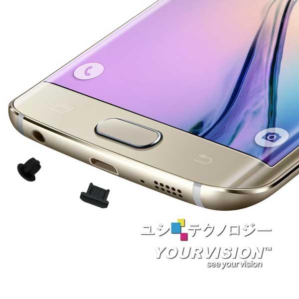 (四組入)Samsung GALAXY S6 Edge G9250 耳機孔 / Micro USB 連接口防塵套