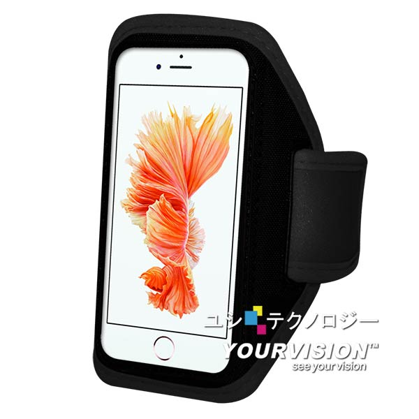 iPhone 6s 4.7吋 簡約風運動臂套