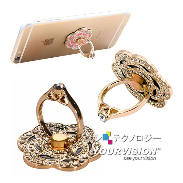 玫瑰鑽飾金屬指環支架