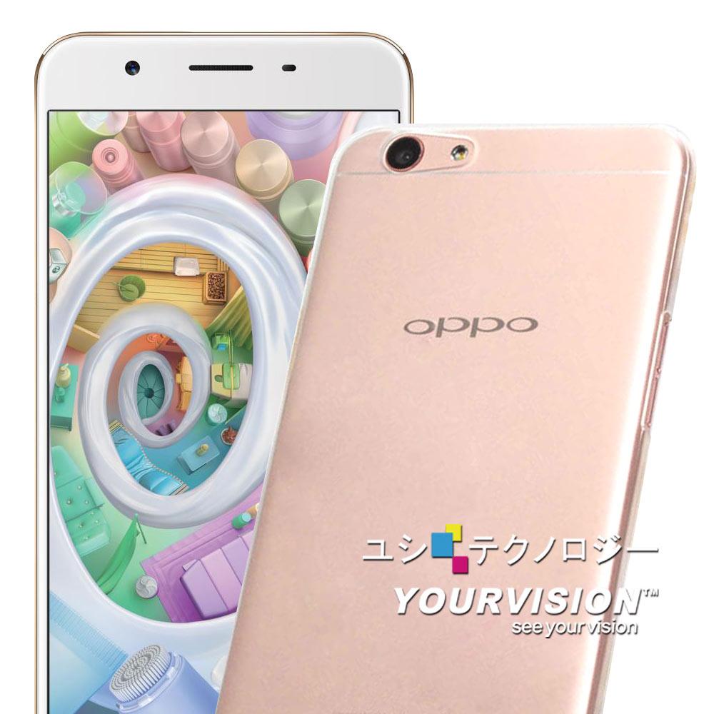 OPPO F1s 5.5吋 超耐塑晶漾高硬度(薄)背殼 透明硬殼