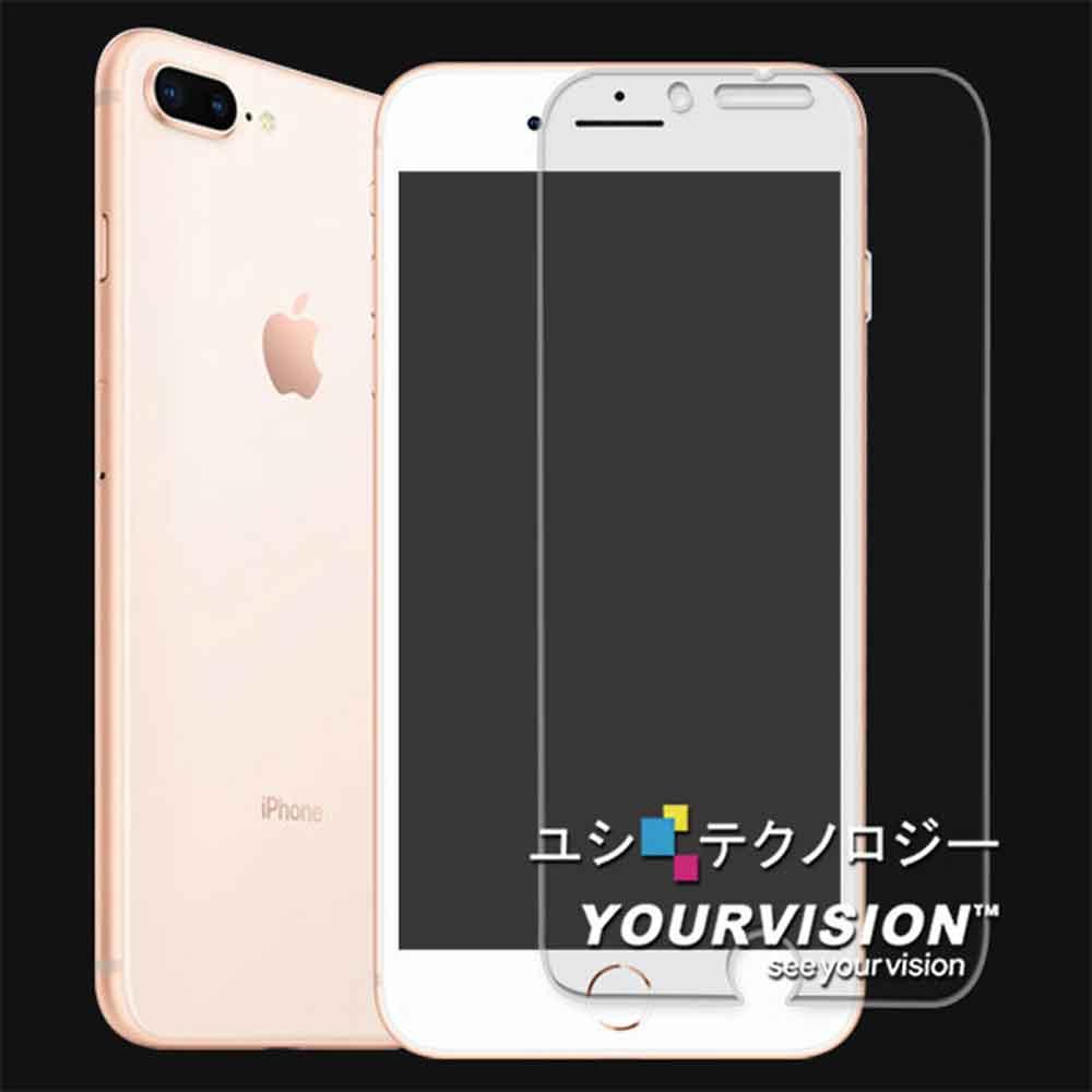 iPhone 8 Plus / iPhone 7 Plus 5.5吋 鋼化玻璃膜(非滿版)+側邊蝶翼加強機身背膜