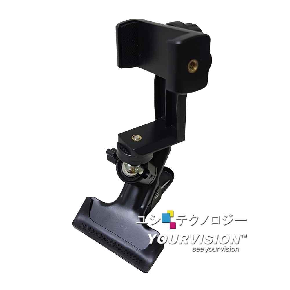 直播自拍超強組 360度金屬強力夾 自拍架+360度多功能加大手機夾 適用數位相機 Gopro
