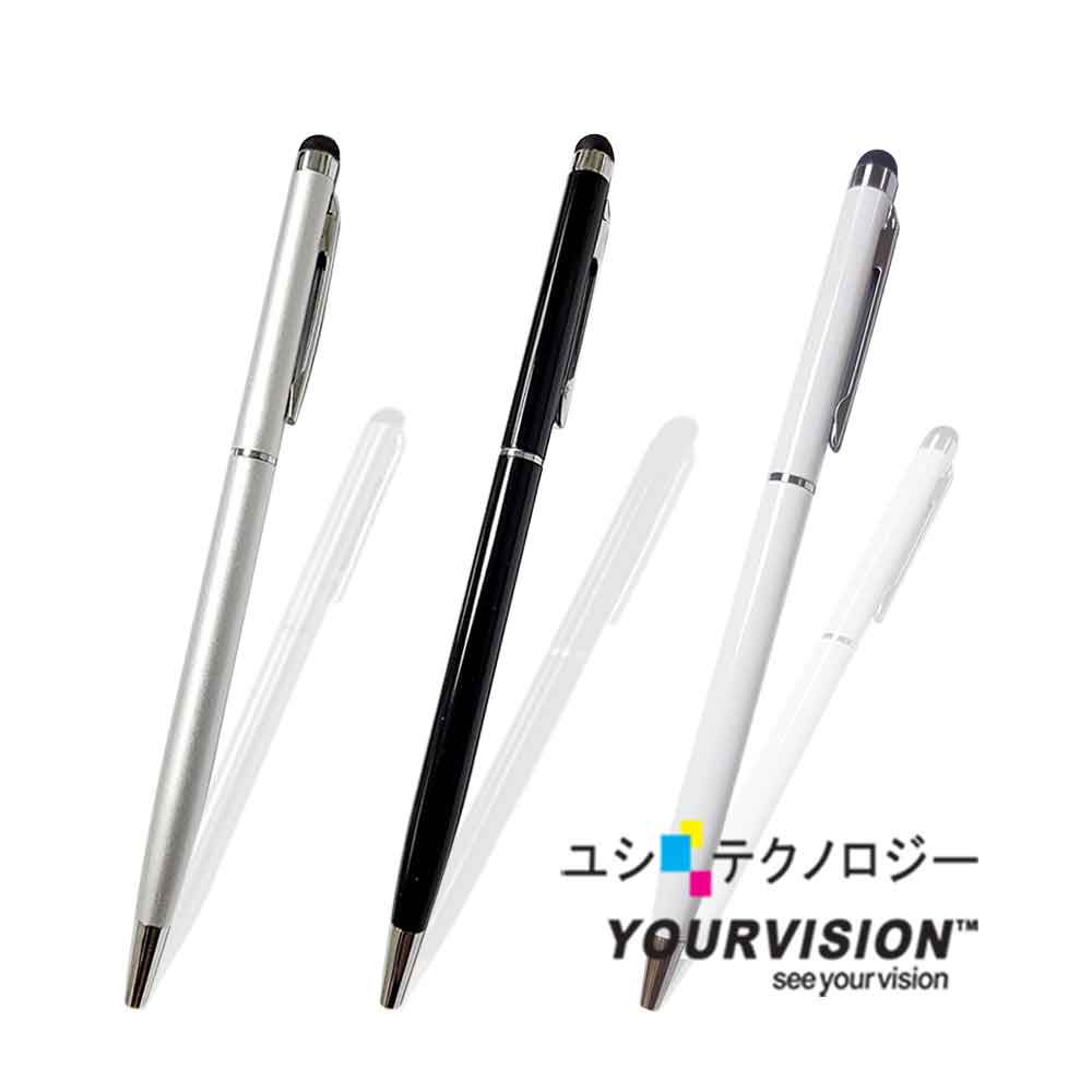 iPhone / iPad / HTC / Samsung / 智慧型手機 雙效可書寫(單色)電容式觸控筆_白色
