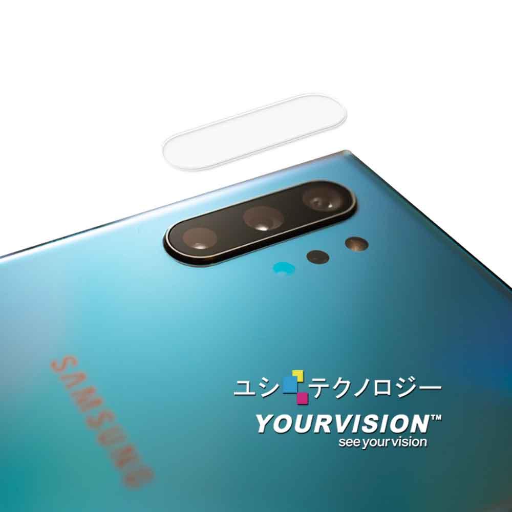 鏡頭膜(2套加贈手持彈力帶)Samsung Note 10/Note 10+ 鏡頭玻璃膜