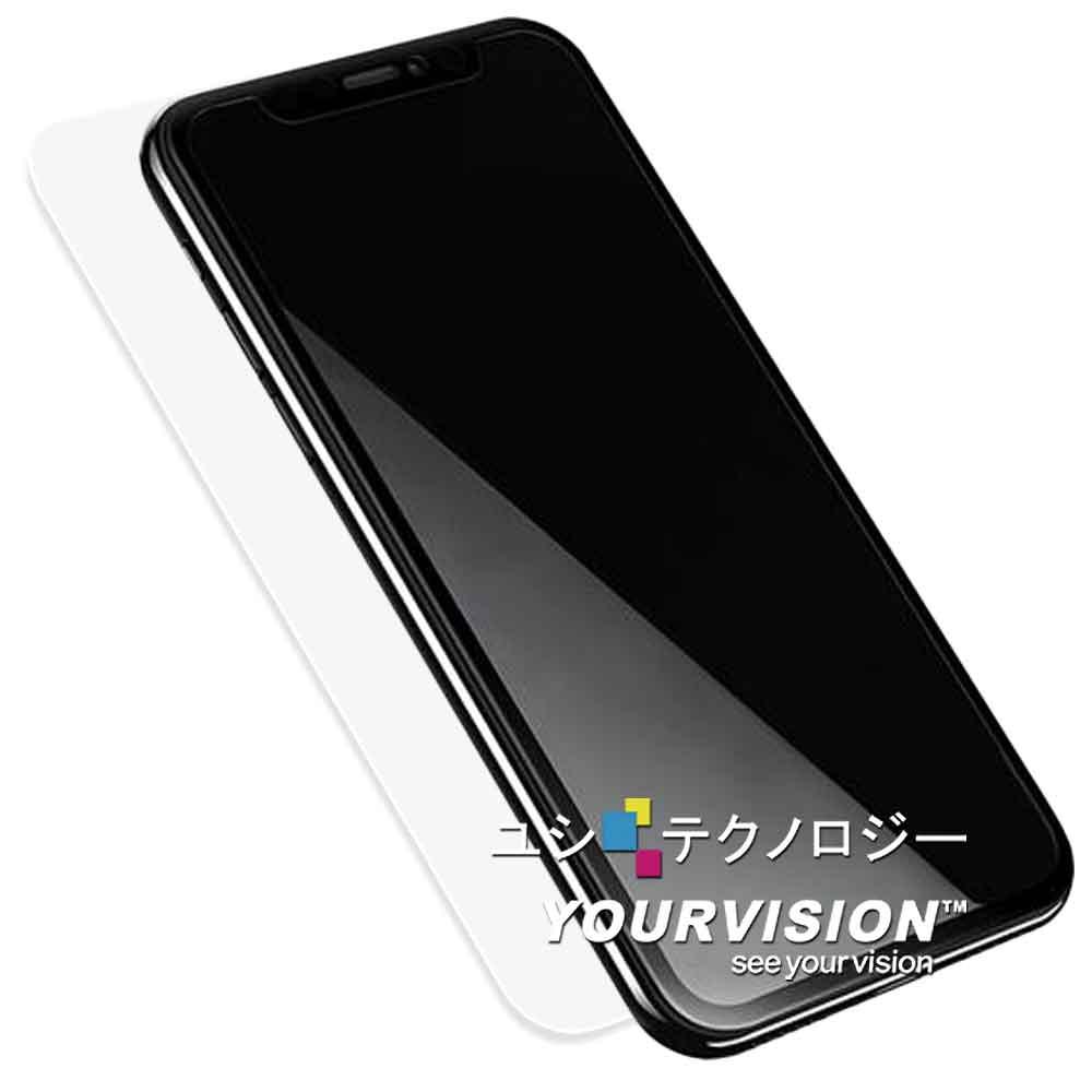 iPhone Xs Max 6.5吋 鋼化玻璃膜(非滿版)+側邊蝶翼加強機身背膜