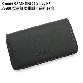 X_mart SAMSUNG Galaxy S5 i9600 柔軟腰掛隱形磁扣皮套
