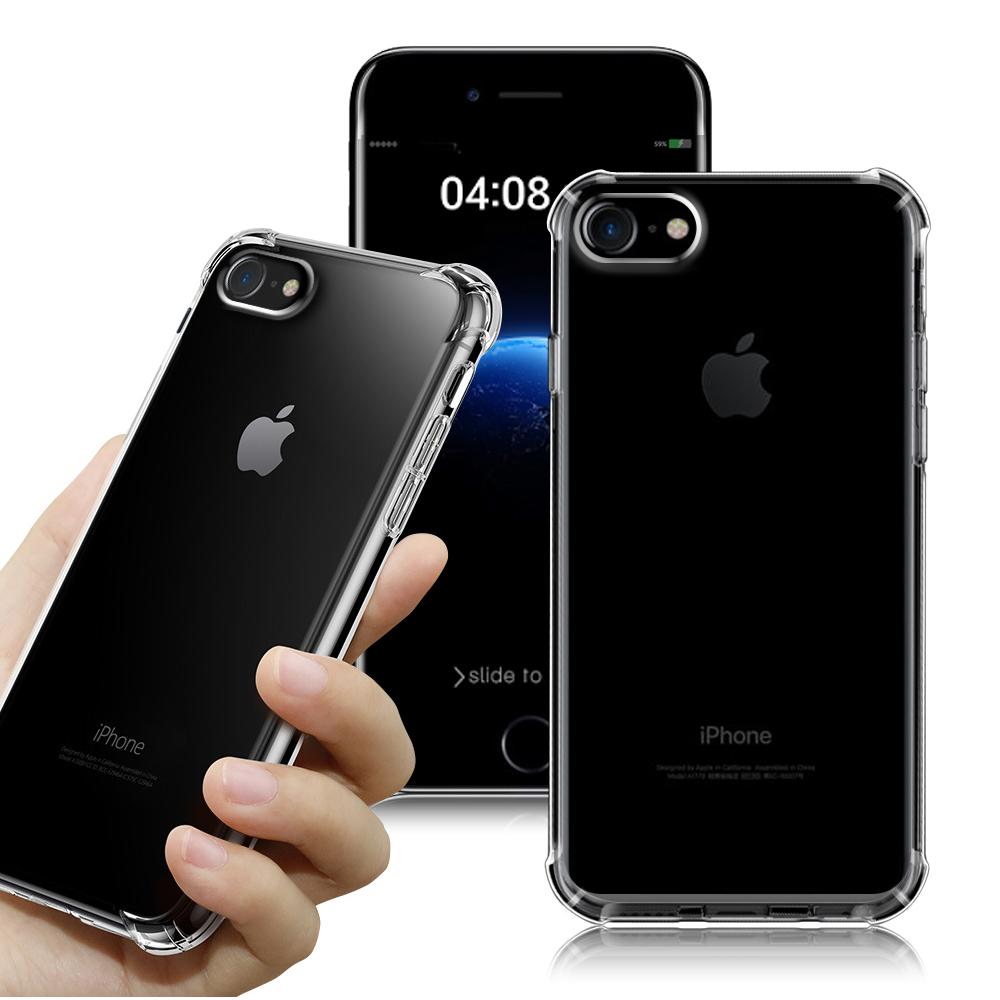 CITY for iPhone SE2/iPhone 8 / iPhone 7 軍規5D防摔手機殼