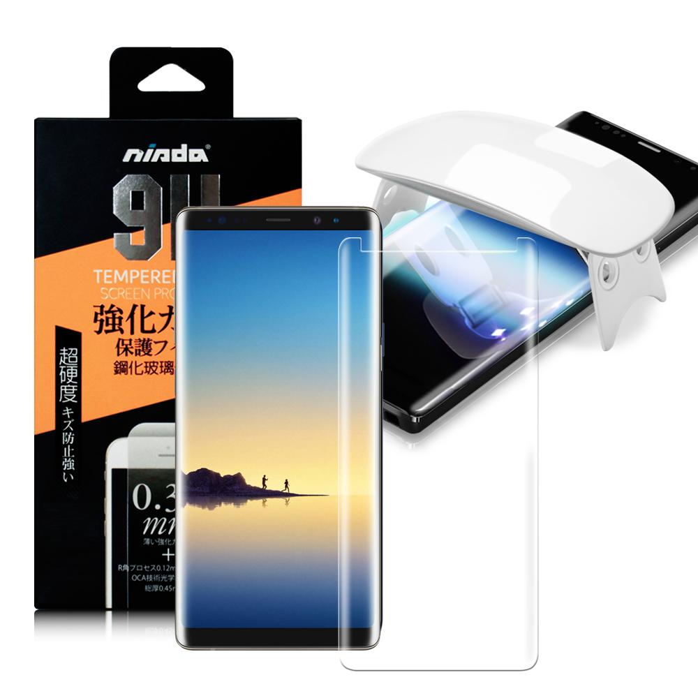 NISDA For Samsung Galaxy Note 8 滴膠版3D玻璃保護貼 (附UV固化燈)