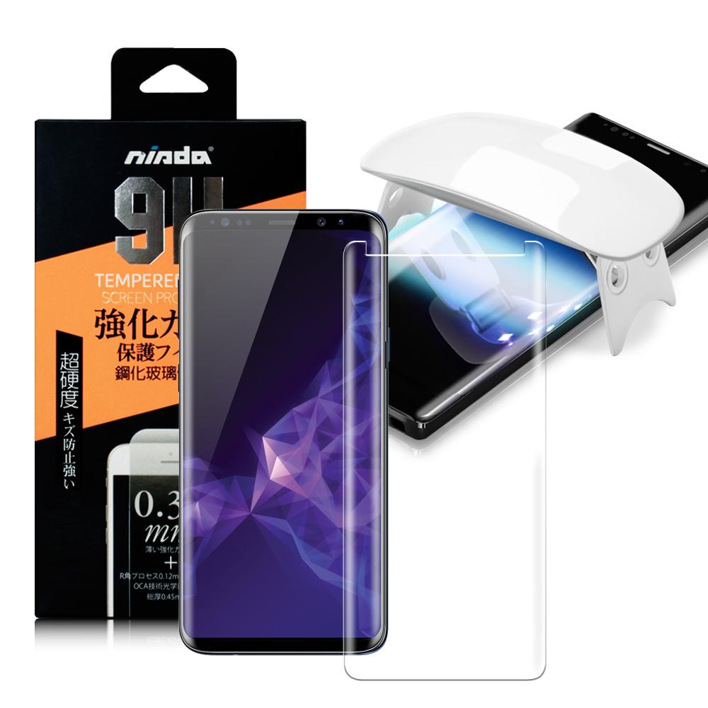 NISDA For Samsung Galaxy S9+ 滴膠版3D玻璃保護貼 (附UV固化燈)