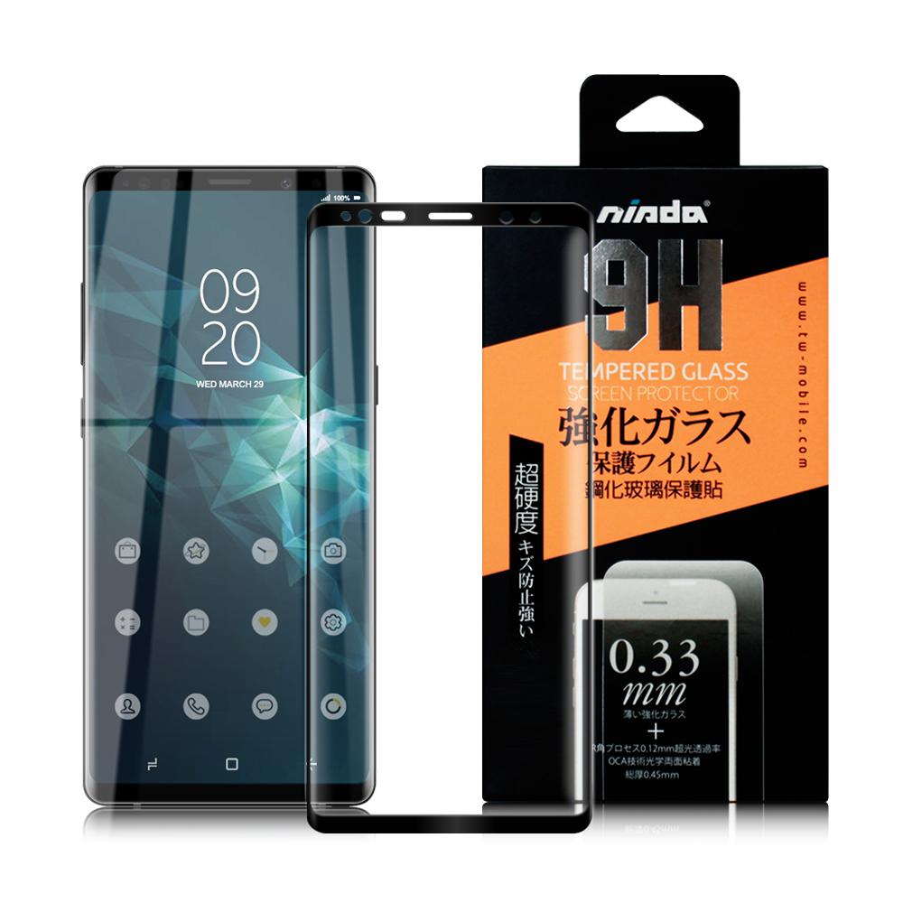 NISDA For Samsung Galaxy Note 9 3D全膠內縮滿版鋼化玻璃貼-黑