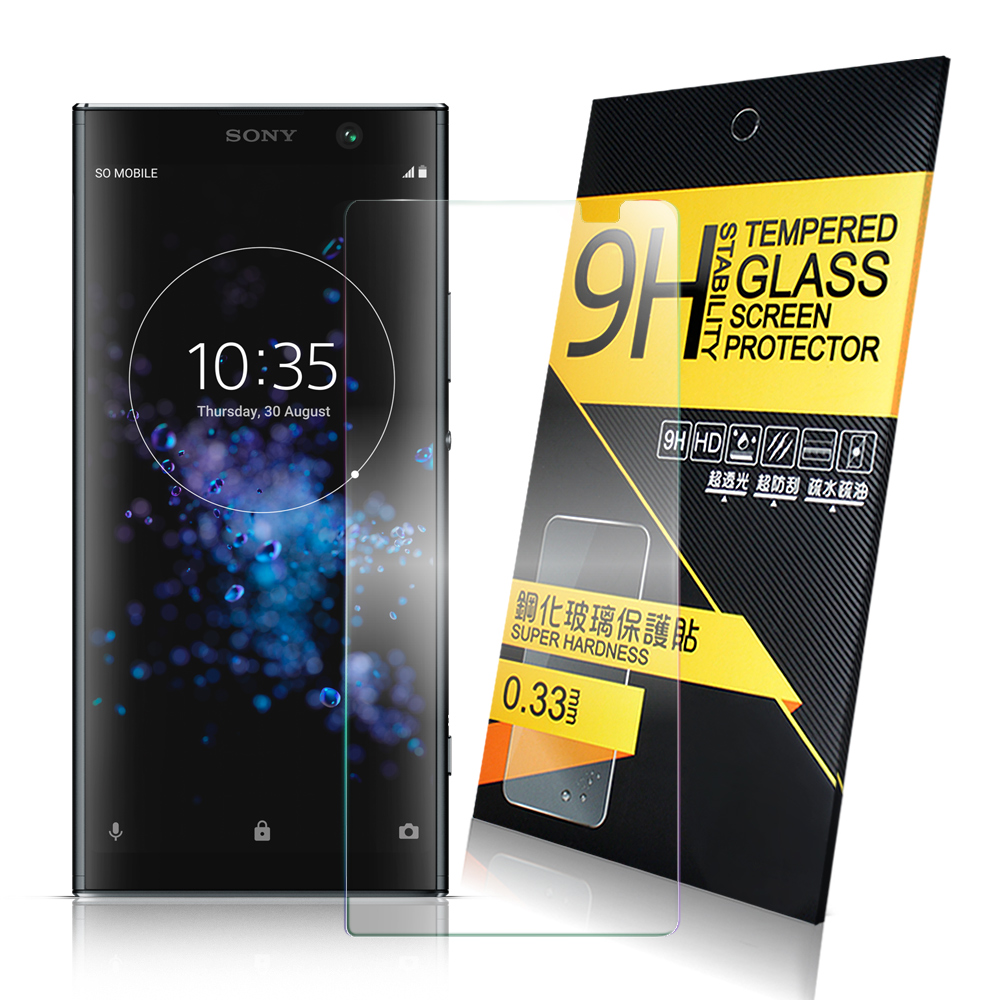 NISDA for SONY Xperia XA2 Plus  鋼化 9H 0.33mm玻璃螢幕貼-非滿版