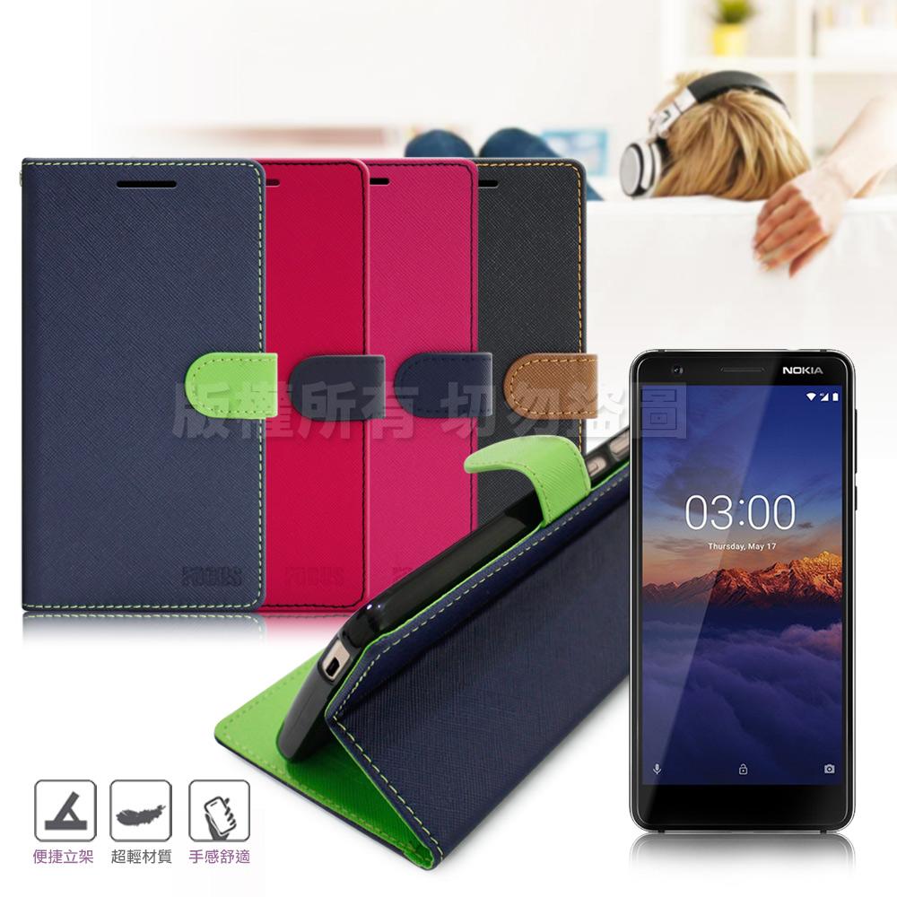 【台灣製造】FOCUS for Nokia 3.1 5.2吋 糖果繽紛支架皮套