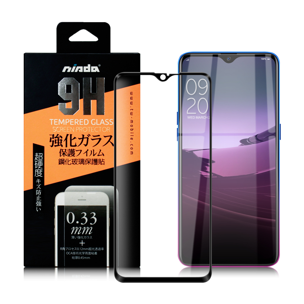 NISDA for OPPO AX7 PRO 完美滿版玻璃保護貼-黑