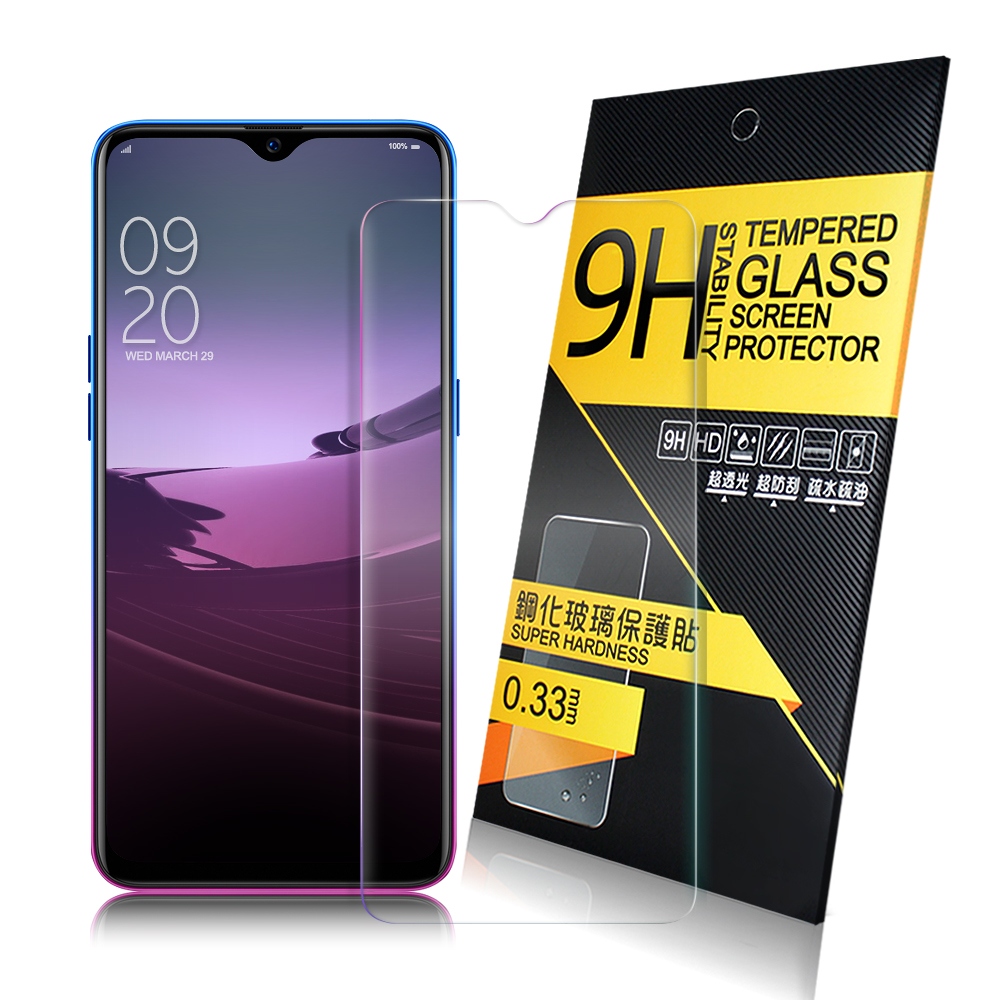 NISDA for OPPO AX7 PRO 鋼化 9H 0.33mm玻璃螢幕貼-非滿版