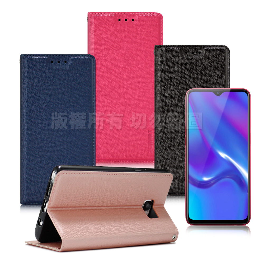 Xmart for OPPO AX7 鍾愛原味磁吸皮套