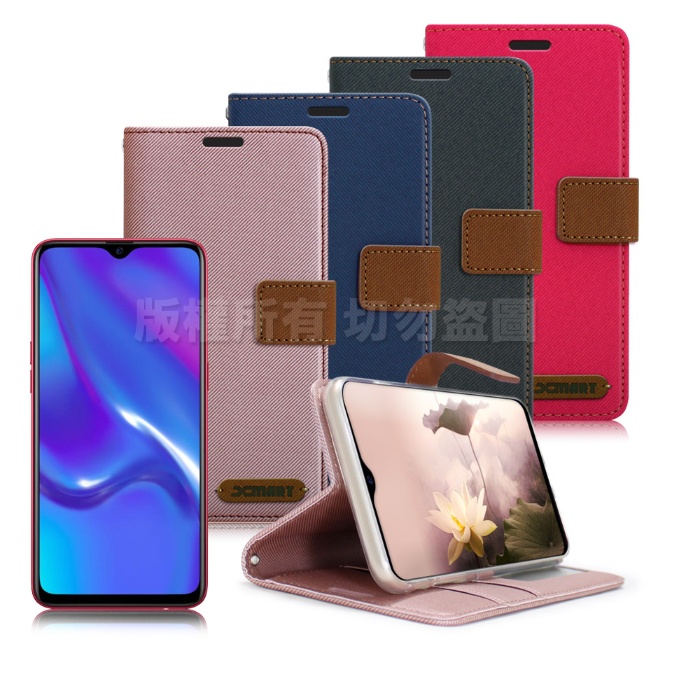 Xmart for OPPO AX7 度假浪漫風支架皮套