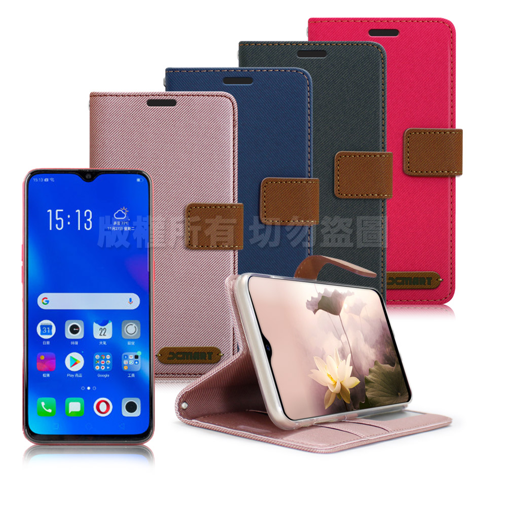 Xmart for OPPO AX7 Pro 度假浪漫風支架皮套