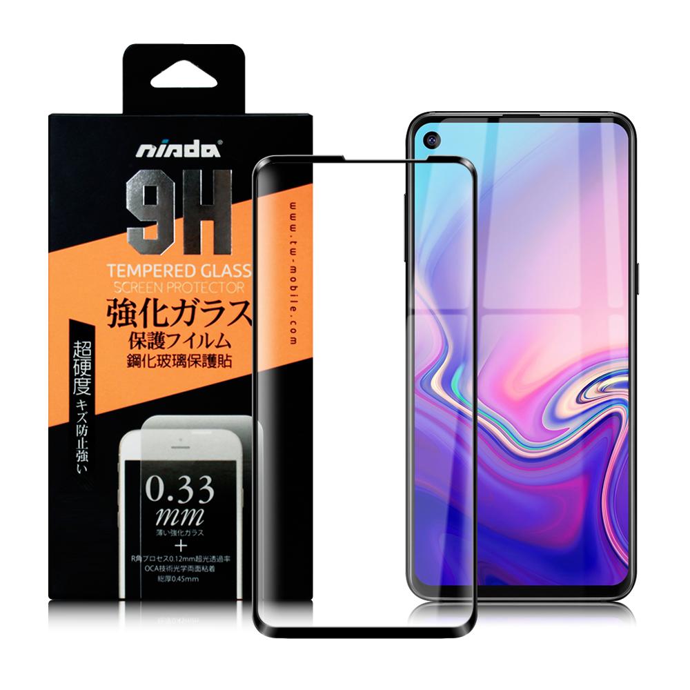 NISDA for 三星 Samsung Galaxy A8s 完美滿版玻璃保護貼-黑