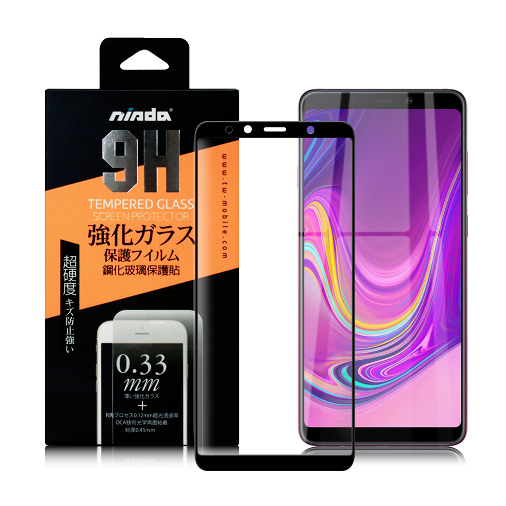 NISDA for 三星 Samsung Galaxy A9 2019 完美滿版玻璃保護貼-黑