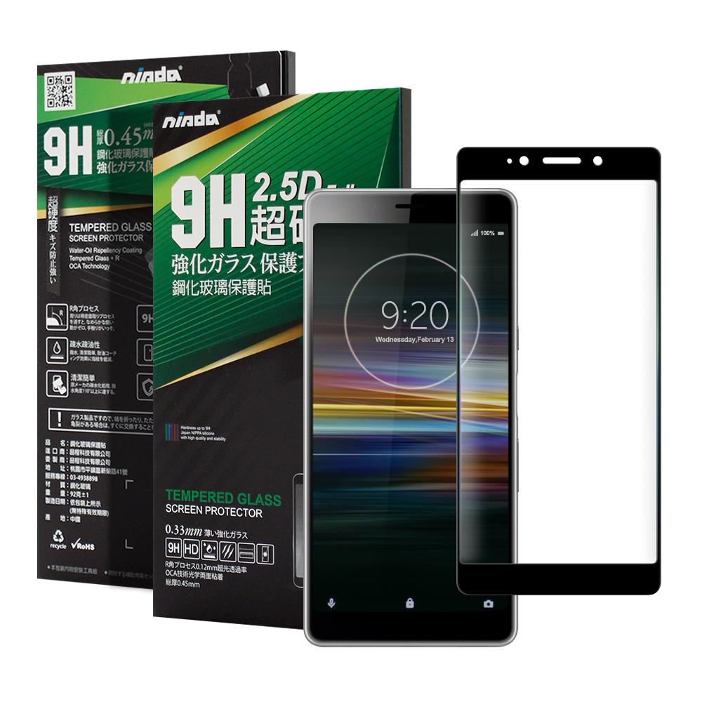 NISDA For SONY Xperia L3 完美滿版玻璃保護貼-黑