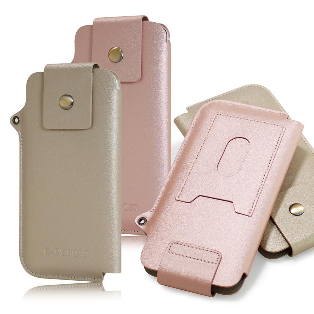 CB 璀璨愛情收納手機包 適用6吋以下 For OPPO R11 / A77 / R9s / R9
