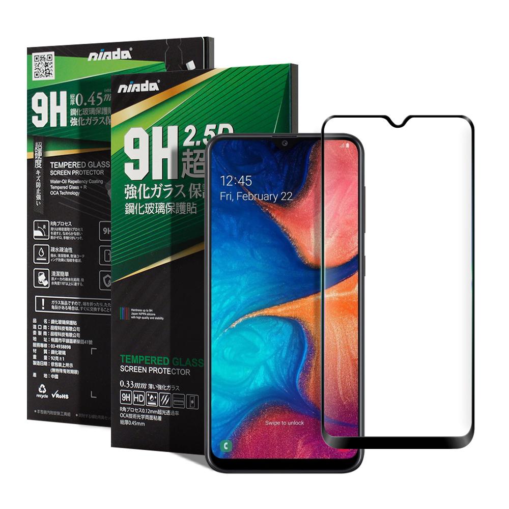 NISDA for 三星 Samsung Galaxy A20 完美滿版玻璃保護貼-黑