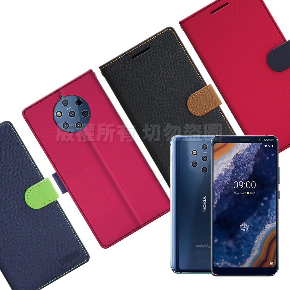 【台灣製造】FOCUS for Nokia 9 PureView 蜜糖繽紛支架皮套