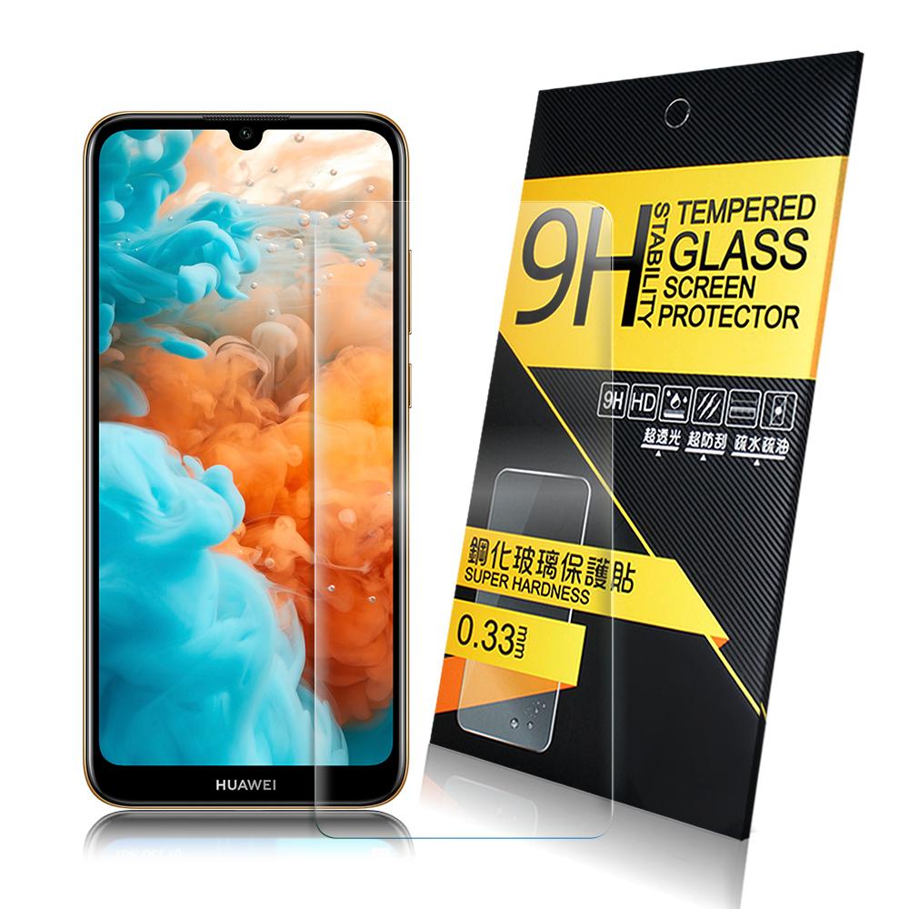 NISDA for 三星 Samsung Galaxy A30/A50 鋼化 9H 0.33mm玻璃螢幕貼-非滿版