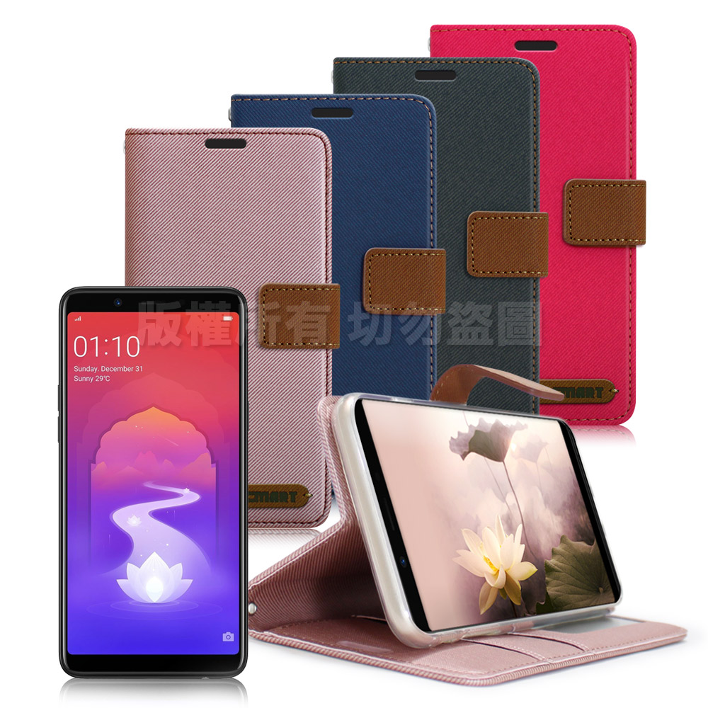 Xmart for OPPO Realme 3 度假浪漫風支架皮套