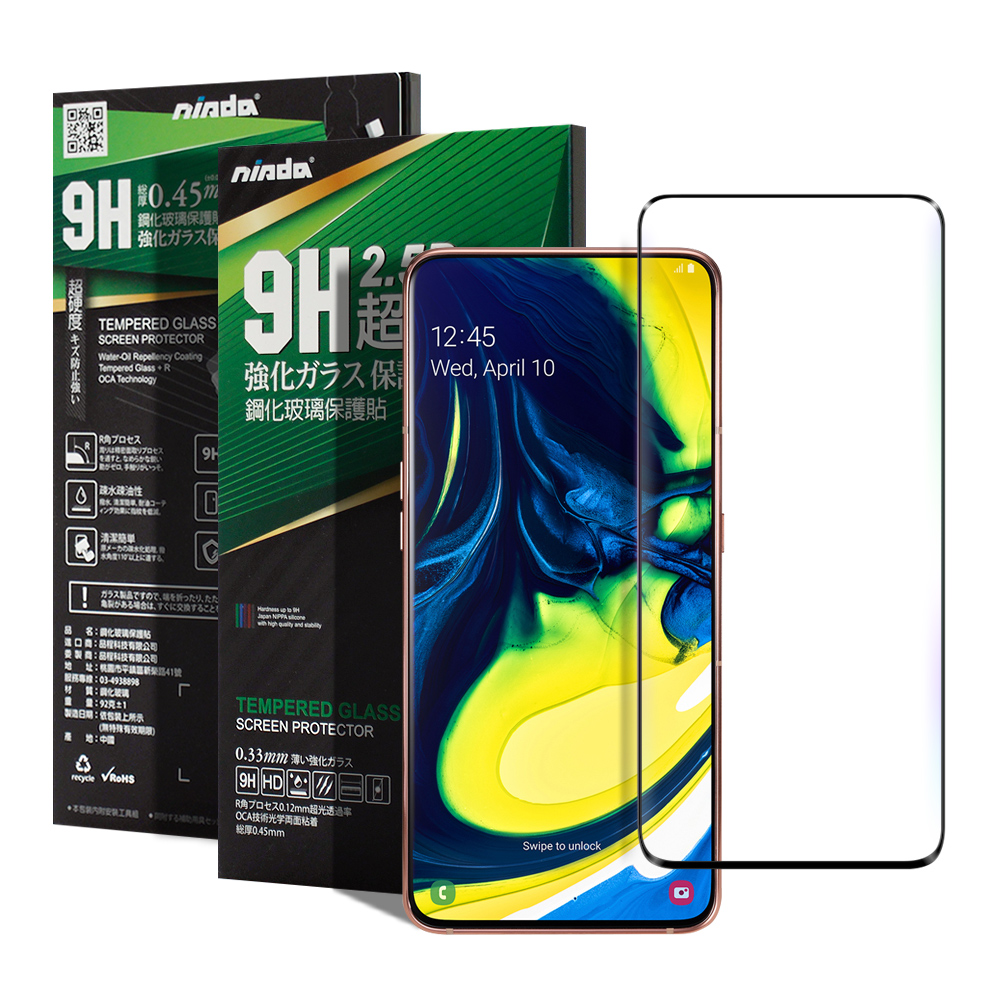 NISDA for 三星 Samsung Galaxy A80/ A90 完美滿版玻璃保護貼-黑