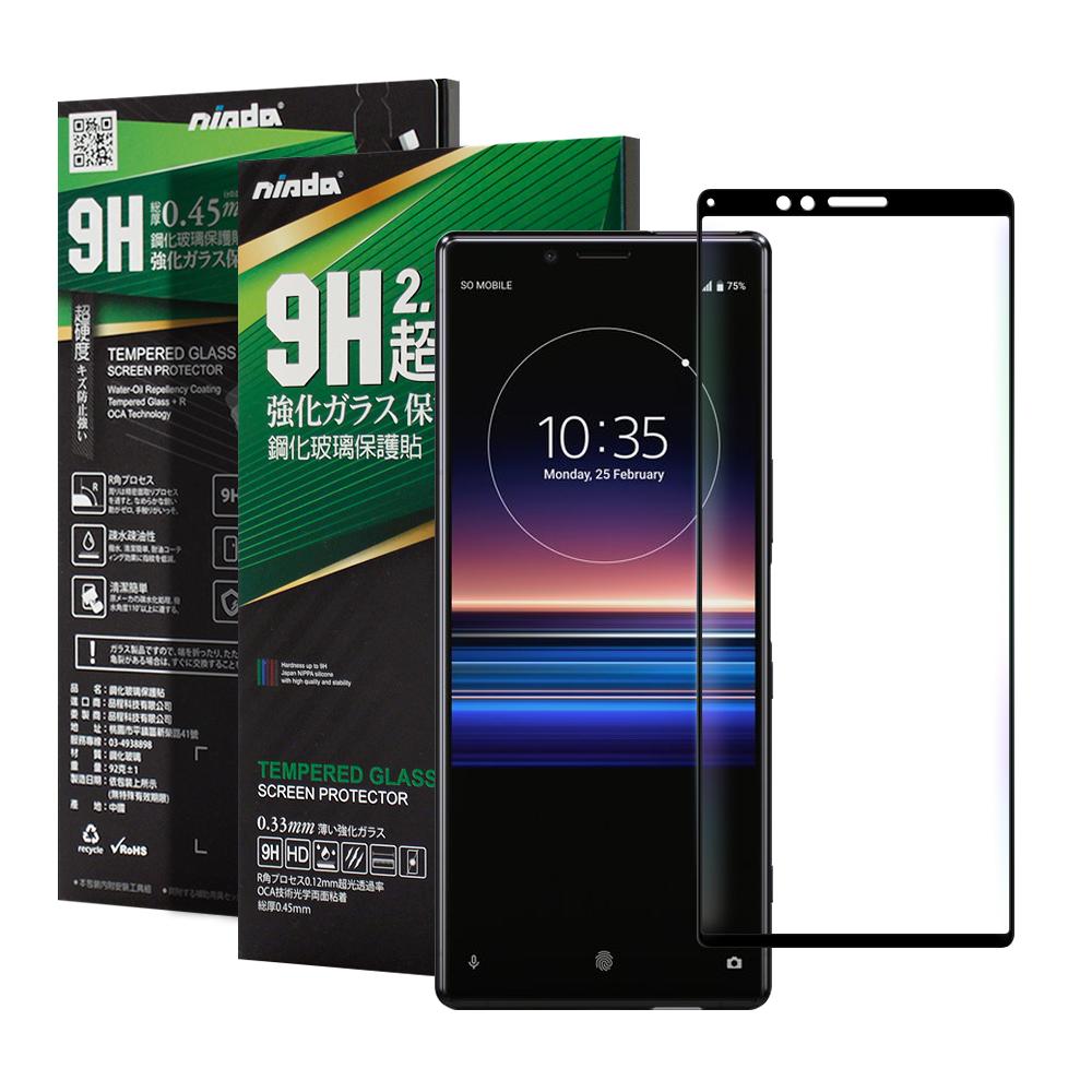 NISDA for Sony Xperia 1 完美滿版玻璃保護貼-黑