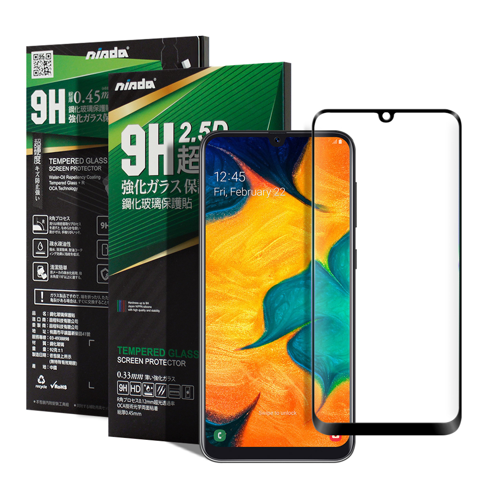 NISDA for 三星 Samsung Galaxy A30/A50 完美滿版玻璃保護貼-黑