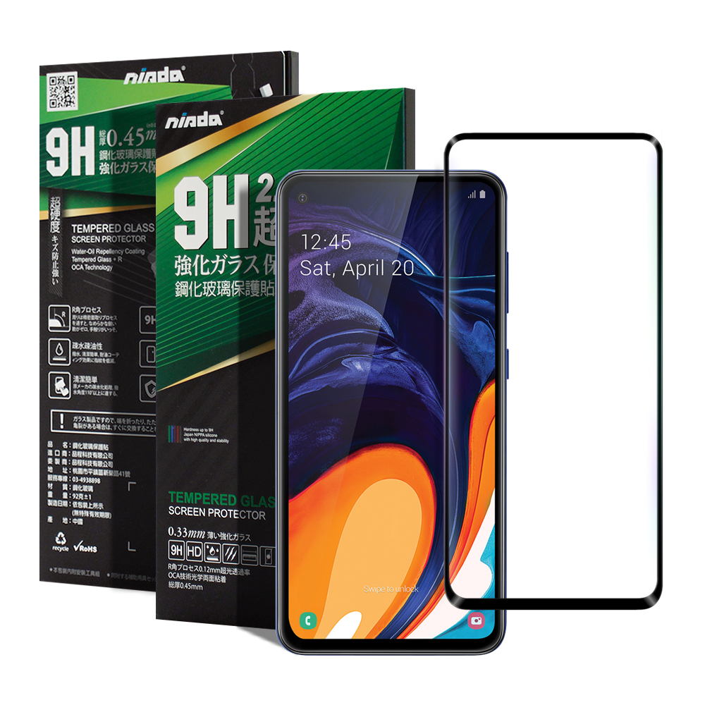 NISDA for 三星 Samsung Galaxy A60 完美滿版玻璃保護貼-黑