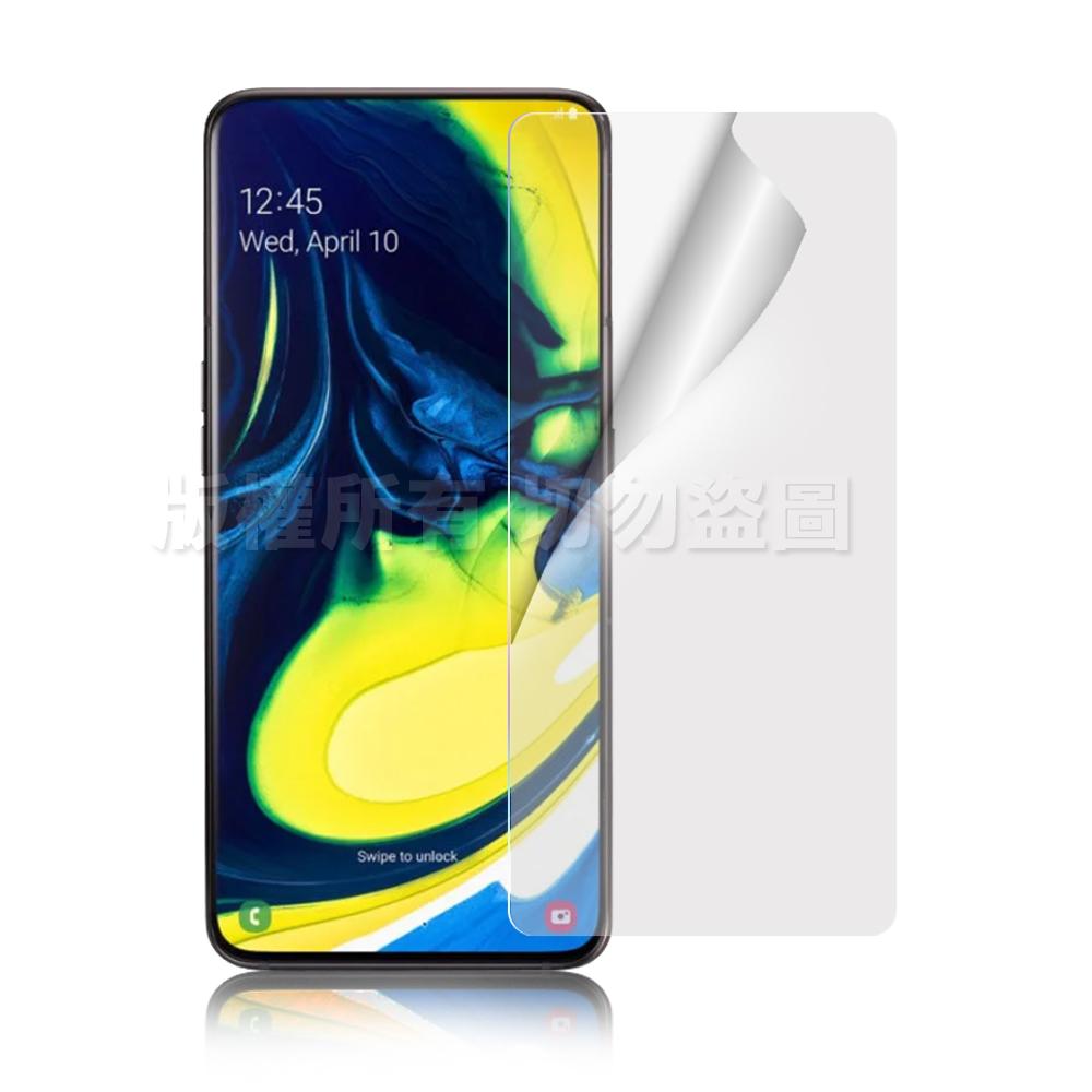 NISDA for 三星 Samsung Galaxy A80/A90 高透光抗刮螢幕保護貼