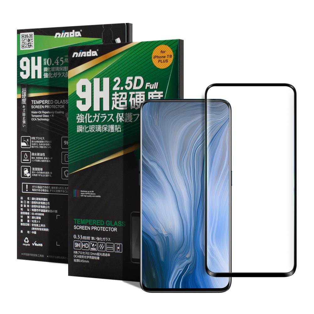 NISDA for OPPO RENO 完美滿版玻璃保護貼-黑