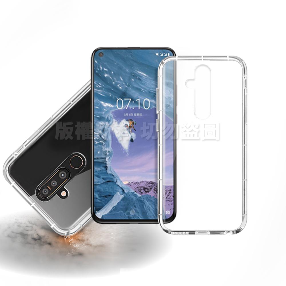 Xmart for Nokia X71 加強四角防摔空壓殼
