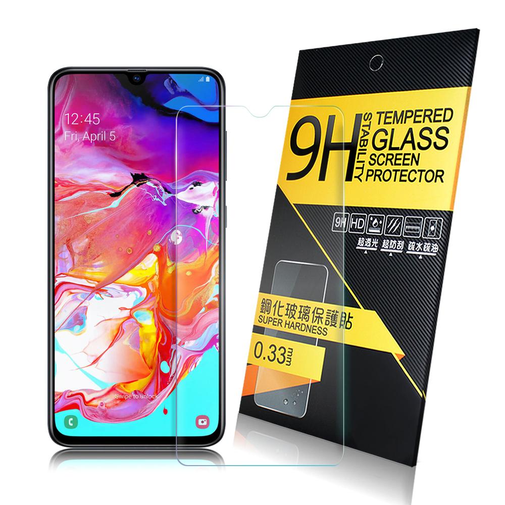 NISDA for 三星 Samsung Galaxy A70 鋼化9H 0.33mm玻璃螢幕貼-非滿版