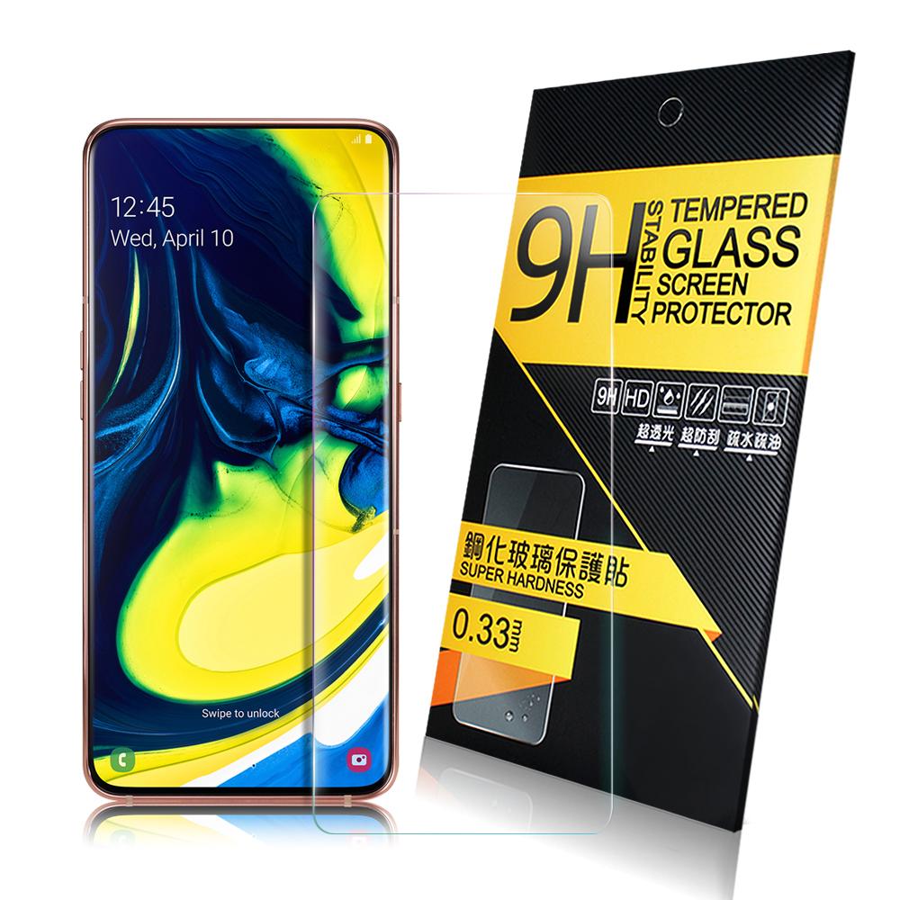 NISDA for 三星 Samsung Galaxy A80 /A90 鋼化9H 0.33mm玻璃螢幕貼-非滿版