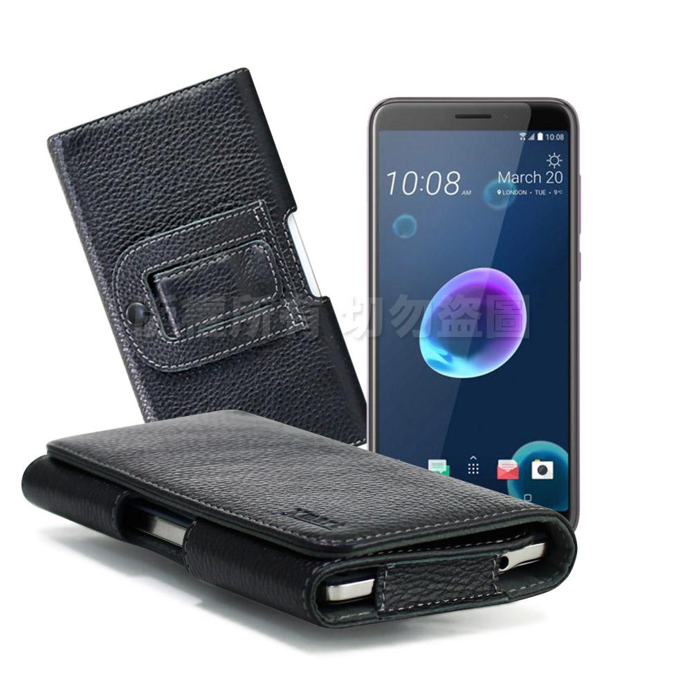 Xmart for HTC Desire 12s/Desire 12 麗緻真皮腰掛皮套